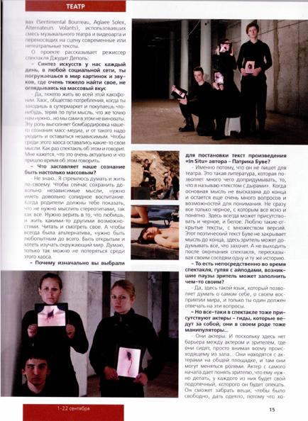 article-RZ-2p2